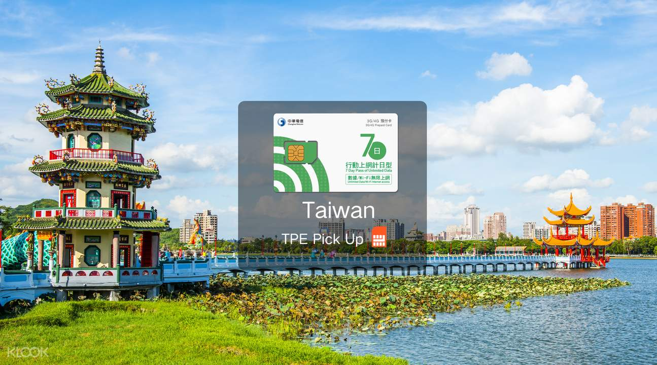 Taiwan SIM Card unlimited data